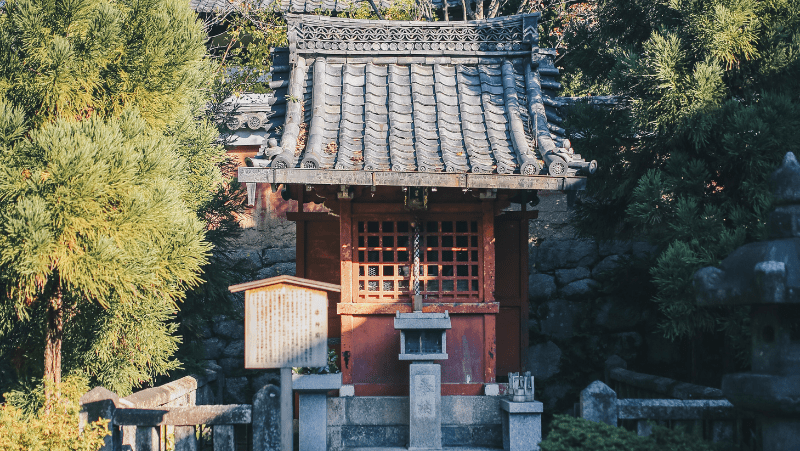 A Japanese shrine in the mountains